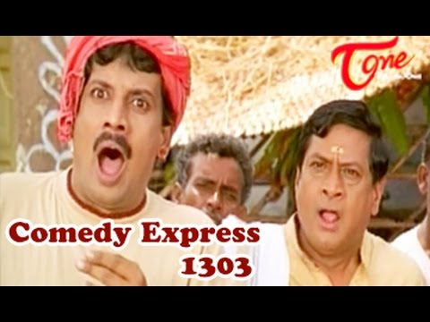 Comedy Express 1303 || Back to Back || Telugu Comedy Scenes