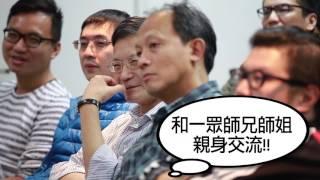 舊生群組 「美股隊長教導團」介紹