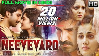 Video Neevevaro (2019) New Released Full Hindi Dubbed Movie | Taapsee Pannu | New South Movie 2019 download in MP3, 3GP, MP4, WEBM, AVI, FLV January 2017