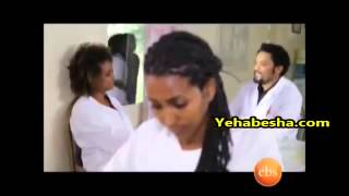 Mogachoch  New Ethiopian Drama Part 3 | HD ሞጋቾች