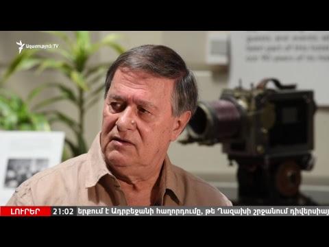 «Ազատություն» ТV | Ուղիղ միացում | LIVЕ | Прямая трансляция 16.07.2018 - DomaVideo.Ru