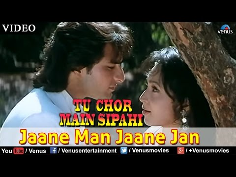 Video Jaane Man Jaane Jan (Tu Chor Main Sipahi) download in MP3, 3GP, MP4, WEBM, AVI, FLV January 2017