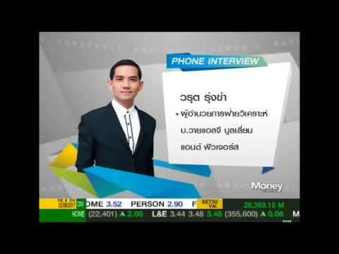 ก้าวทันตลาดทุน by YLG 03-08-60