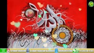 Video Naat : Noor e Muhammad Jab Chamka ' Sallay Alaa Ka Shor Hua By Hafiz Abu Bakar (New Naat) MP3, 3GP, MP4, WEBM, AVI, FLV Agustus 2018