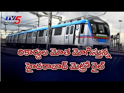 Hyderabad Metro Rail As World's Biggest Project