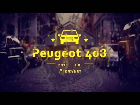 """Чехлы на Peugeot 408, серии """"Premium"""" - серая строчка"""