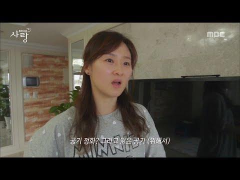 [LOVE 2017] - 종일 부지런해도 모자란 엄마의 하루 20170529