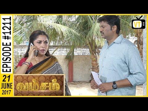 Vamsam - வம்சம் | Tamil Serial | Sun TV | Epi 1211 | 21/06/2017