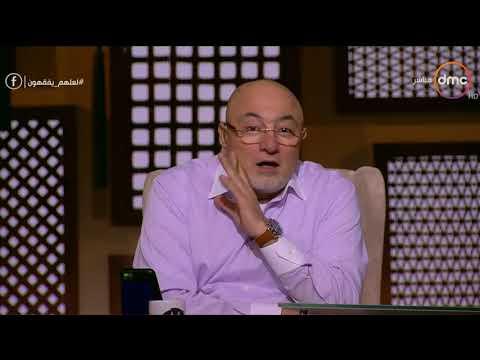 العرب اليوم - شاهد: الشيخ خالد الجندي يُعلّق على رفع عَلَم الشواذ في مصر