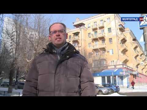 Исторические здания времен Сталинградской битвы