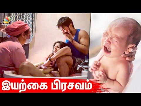 😲Nakul மனைவியின் இயற்கை பிரசவம் | Bathtub Delivery, Water Birth, Emotional, Pregnancy, Vijay Tv