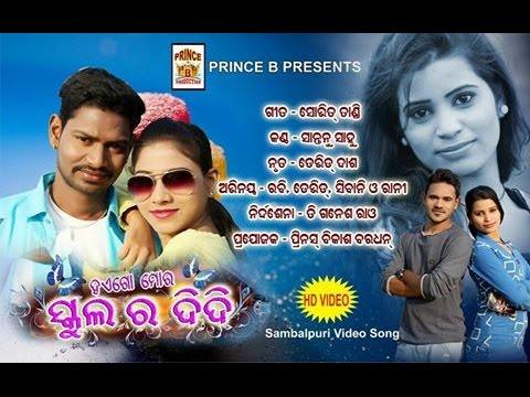 Video School Didi (santanu sahu) New Sambalpuri Hd Video    B Ganesh Rao  Shri Balaji Videos download in MP3, 3GP, MP4, WEBM, AVI, FLV January 2017