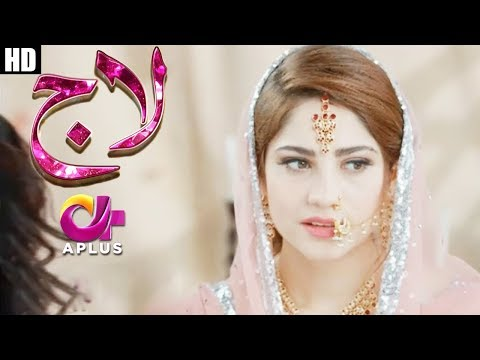 Laaj - Eid Special | Aplus  Drama | Neelum Munir, Imran Ashraf, Irfan Khoosat