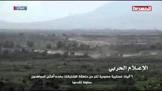 Yemen War 2015  Houthi Fighters Ambush a Convoy Allegedly in Saudi Arabia