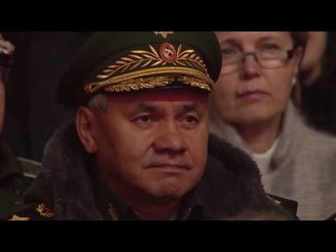 Третий Всероссийский фестиваль «Армия России»