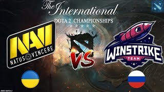 ЛИЛ против НАВИ! | Na`Vi vs Winstrike (BO1) The International 2019
