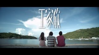 Nonton                             Wong Ka Yan Teaser Trailer Film Subtitle Indonesia Streaming Movie Download