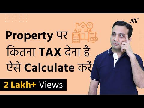 Property Tax Calculation - Unit Area System (Hindi)