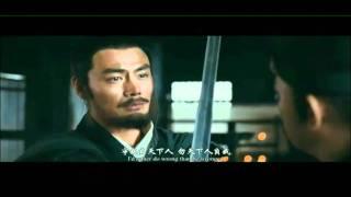 Nonton The Lost Bladesman  2011  Film Subtitle Indonesia Streaming Movie Download