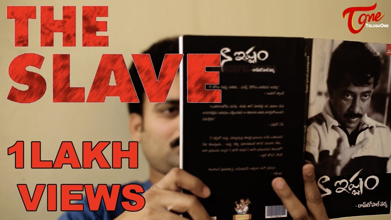 THE SLAVE - Latest Telugu Short Film