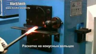 "Станок для ""лапок"" LP4 BlackSmith"