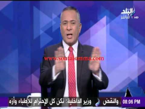أحمد موسى يعلن إقالة «عمرو خالد» من حملة أخلاقنا