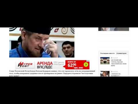 Печальное известие Это произошло ночью с Рамзаном Кадыровым (видео)