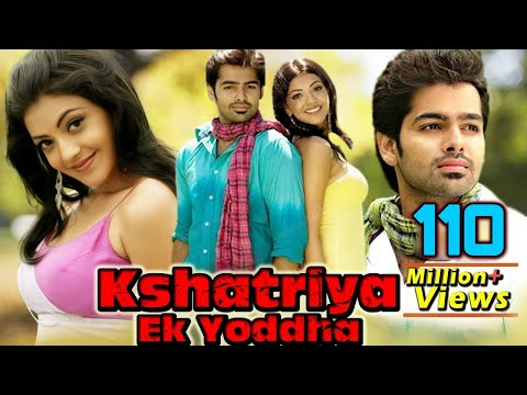 hindi - Superhit hindi dubbed movie Kshatriya - Ek Yoddha (2009) Synopsis: Ganesh (Ram) is an orphan who always pitches in to help needy people. In one such strange situation, he is forced to act...