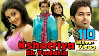 Video Kshatriya - Ek Yoddha | Full Movie | Ganesh | Ram | Kajal Aggarwal | Latest Hindi Dubbed Movie MP3, 3GP, MP4, WEBM, AVI, FLV Maret 2019