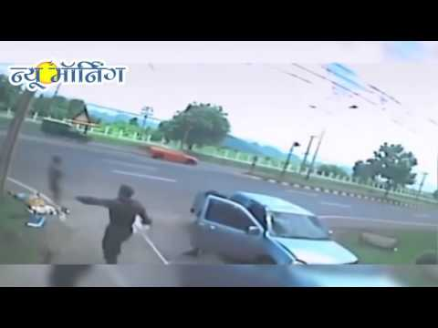 Video Shocking video shows woman's 'soul' leaving body after fatal accident | Viral Video download in MP3, 3GP, MP4, WEBM, AVI, FLV January 2017