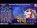 Radha  Bansari10 Non Stop Raas waptubes