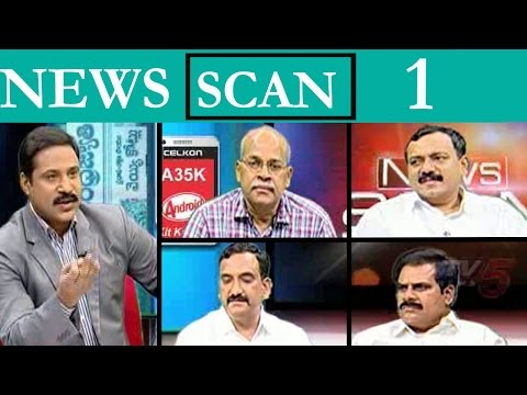 Power crisis may cost Telangana dear in investments   News Scan -1 : TV5 News