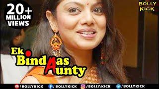 XxX Hot Indian SeX Ek Bindaas Aunty Full Movie Hindi Movies Bollywood Movies .3gp mp4 Tamil Video