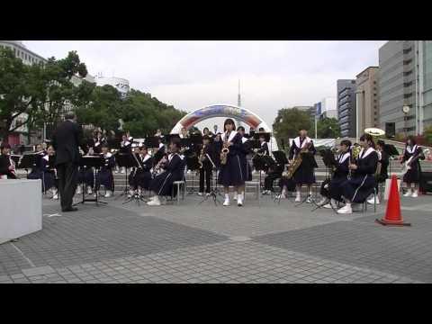 汐路中学校 吹奏楽部 Vol1 @ 栄まちじゅう音楽広場 2015