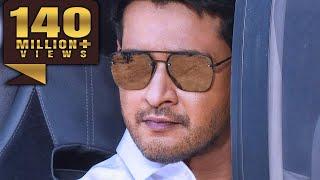 Video Mahesh Babu Movie in Hindi Dubbed 2018 | Hindi Dubbed Movies 2018 Full Movie MP3, 3GP, MP4, WEBM, AVI, FLV Agustus 2018