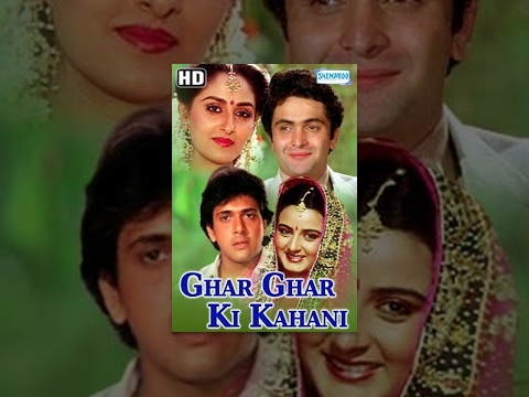 Video Ghar Ghar ki Kahani {1988}(HD) - Hindi Full Movie - Rishi Kapoor - Jaya Prada - Govinda - 80's Hit download in MP3, 3GP, MP4, WEBM, AVI, FLV January 2017