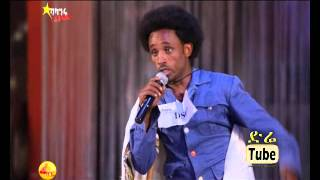 Balageru Idol: Watch Asnake Melese's Very Funny Performance | 4th Audition