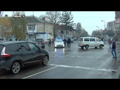 <a href='/Info/?id=86945' >У Рівному сталася аварія за участі автомобіля патрульних [ДТП]</a>