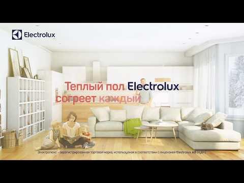 Терморегулятор теплого пола Electrolux Termotronic SMART