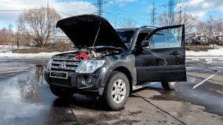 АВТОХЛАМ от Г@ВНОэкспертов! ПОДСТАВА на 1.250.000р! Mitsubishi Pajero
