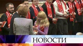 Напривлечении молодежи всвои ряды намерена сосредоточиться Коммунистическая партия России.