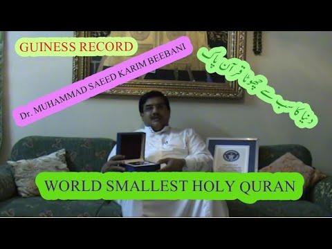 2 мировых рекорда - самый высокий фонтан (300 м) и самый маленький Коран