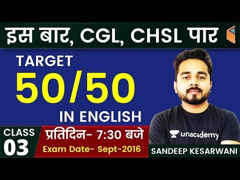 7:30 PM - SSC CGL & CHSL 2020-21   English by Sandeep Kesarwani   Target 50/50 in English (Part-3)