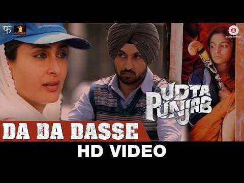 Da Da Dasse - Udta Punjab (2016)