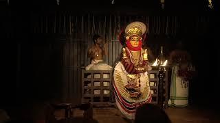 Kalyanasaugndhikam Night 1, Part 2