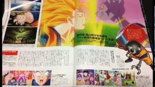DragonBall Z Battle Of Gods HD Scans + Gohan Super Saiyan No More!