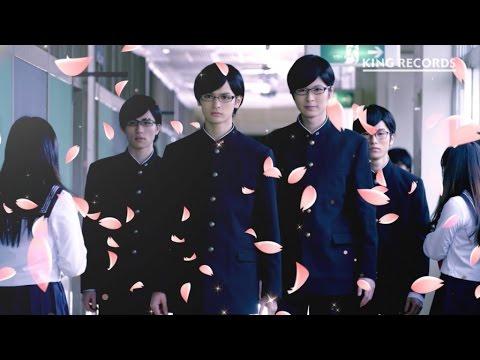 CUSTOMI Z - COOLEST (Official Teaser Video)