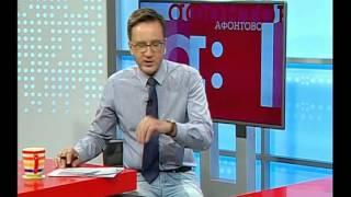 """Беседы о моде на ТК """"Афонтово"""""""