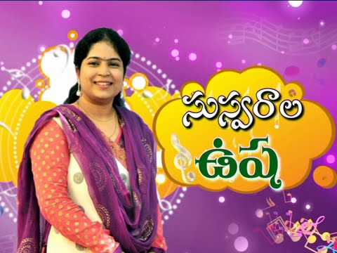 Singer Usha Diwali Special Interview 24 October 2014 05 PM