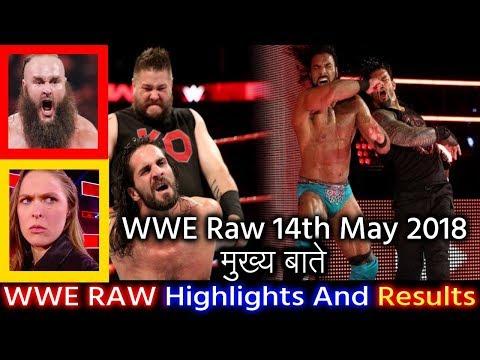 WWE Monday Night Raw 15th May 2018 Hindi Highlights - Brock Lesnar vs Roman Reigns Summerslam 2018